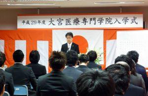 平成29年度 入学式が行われました