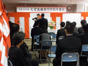 平成29年度卒業証書授与式